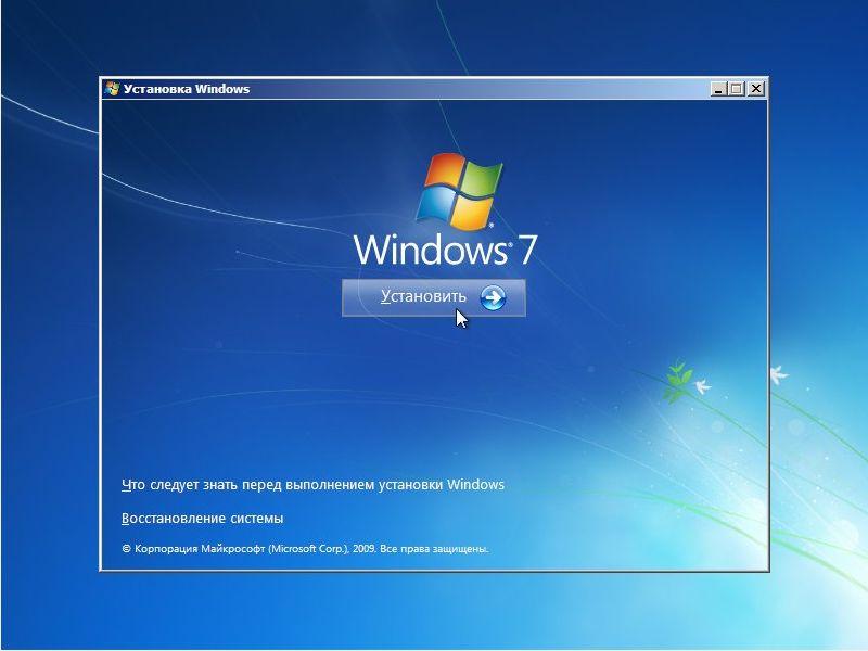 установка windows 7-1