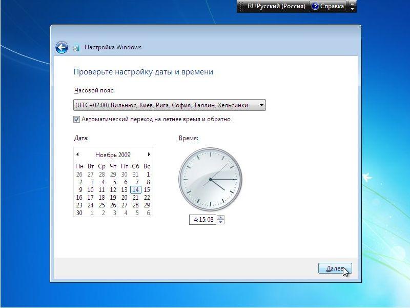установка windows 7-12