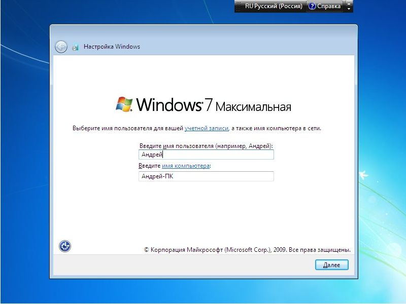 установка windows 7-8