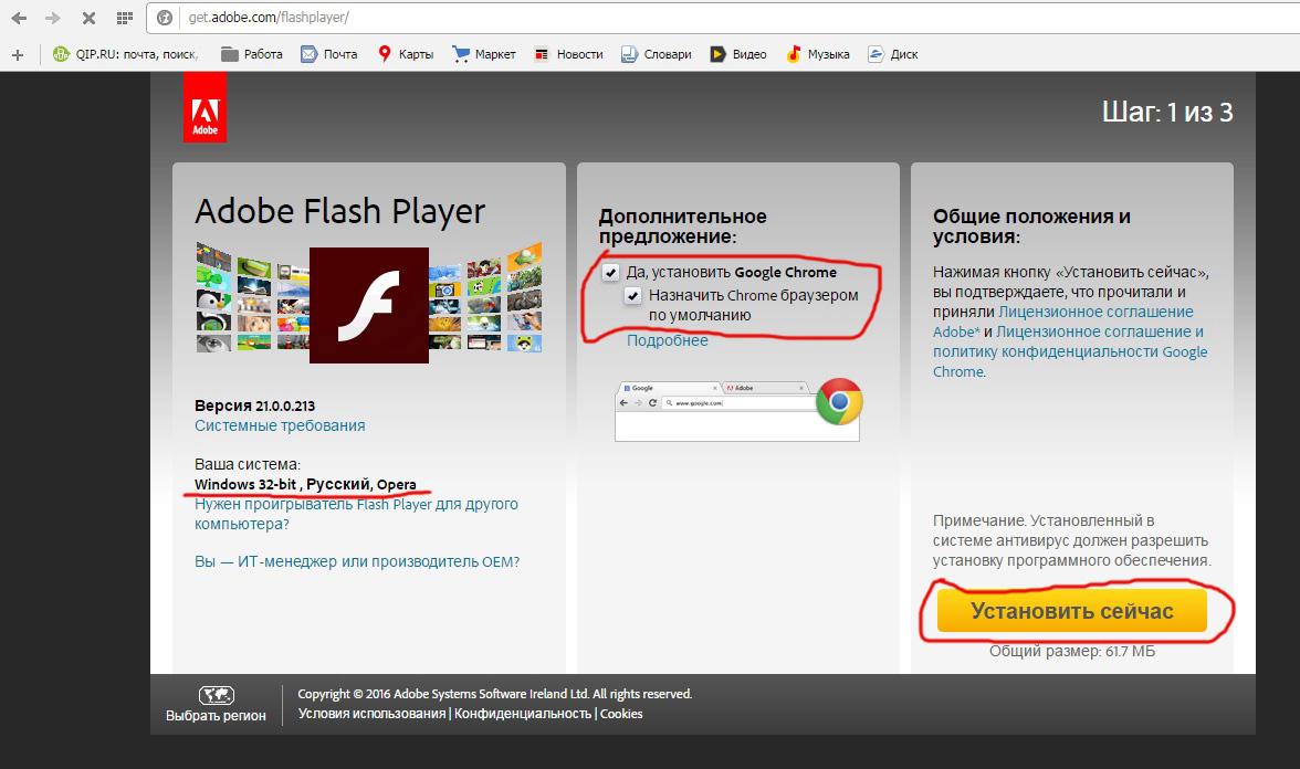 Как в браузере тор установить флеш плеер gydra как скачать бесплатно тор браузер попасть на гидру