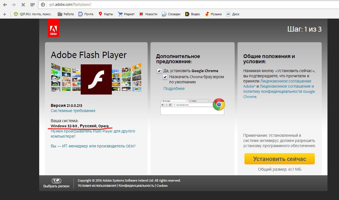 Как в тор браузере установить флеш плеер hidra просмотр видео через тор браузер gidra